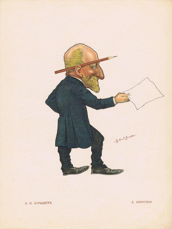 А. М. Камышев. Литография. Россия, Санкт-Петербург, 1903 год