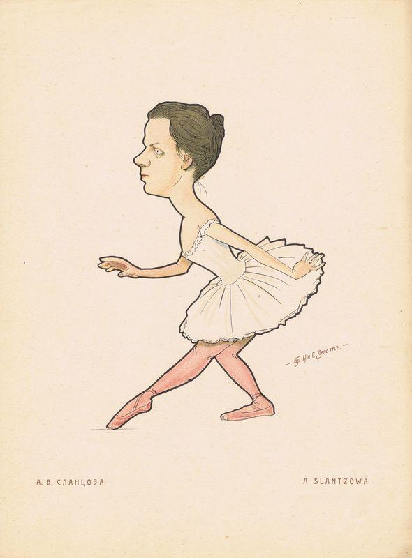 Александра Всеволодовна Сланцова. Литография. Россия, Санкт-Петербург, 1903 год