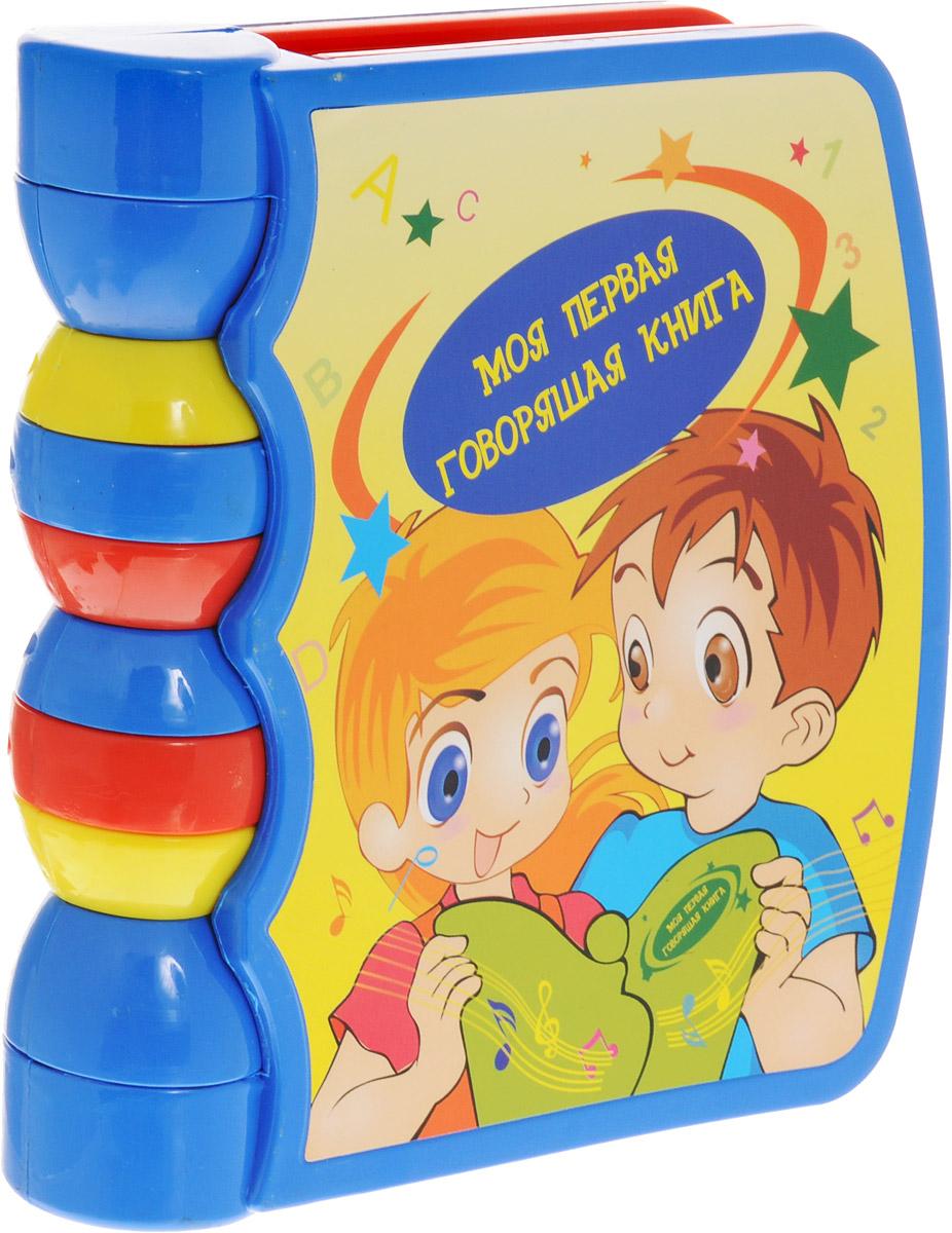 Mommy Love Развивающая игрушка Моя первая говорящая книга3089_красныйРазвивающая игрушка Mommy Love Моя первая говорящая книга приведет в восторг вашего малыша. Игрушка выполнена из качественного и безопасного пластика в виде озвученной книжки. Книжка с различными звуковыми эффектами, имитирующими голоса животных и звуки предметов! Нажимая на желтые кнопки по бокам игрушки, 8 увлекательных страниц помогут изучить домашних и диких животных, птиц и насекомых, музыкальные инструменты и транспорт. Игрушка способствует развитию моторных, логических навыков и визуального восприятия малыша. Порадуйте ребенка таким замечательным подарком! Для работы игрушки потребуется 2 батарейки напряжением 1,5 V типа AA (входят в комплект).