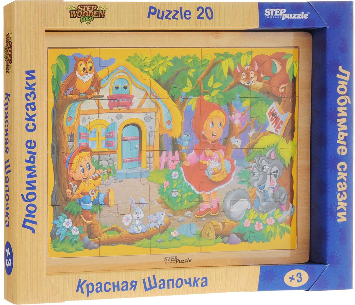 Step Puzzle Пазл для малышей Красная Шапочка89714Пазл для малышей Step Puzzle Красная Шапочка прекрасно подходит для малышей от трех лет. Собрав этот пазл, включающий в себя 20 крупных элементов, вы получите картинку с изображением персонажей одноименного мультфильма. Пазл ориентирован на активное развитие мелкой моторики, сенсорики, речи, памяти, внимания, логического и образного мышления вашего ребенка. Элементы пазла выполнены из прочного дерева.