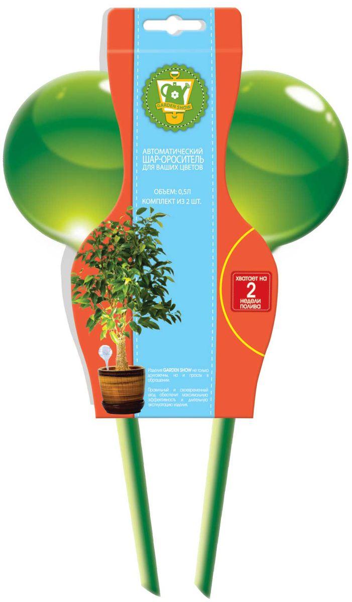Ороситель для комнатных растений Garden Show Шар, цвет: зеленый, 2 шт466085Ороситель для комнатных растений Garden Show Шар выполнен из пластмассы. Внутрь каждого оросителя необходимо залить воду и воткнуть ее в горшок. В итоге вода постепенно будет просачиваться через стенки оросителя и тем самым защитит почву от пересыхания. Размер оросителя: 29 x 8 см. В наборе 2 оросителя.