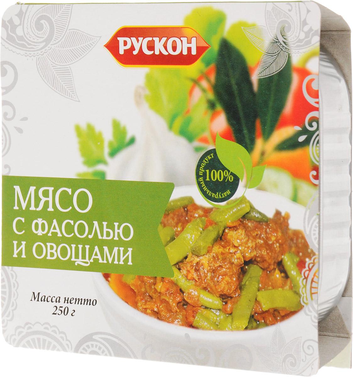 Рускон мясо с фасолью и овощами, 250 г5351Мясо с фасолью и овощами Рускон - мясорастительные консервы рубленные стерилизованные. Без сои, без ГМО. Перед употреблением рекомендуется разогреть. Уважаемые клиенты! Обращаем ваше внимание, что полный перечень состава продукта представлен на дополнительном изображении.