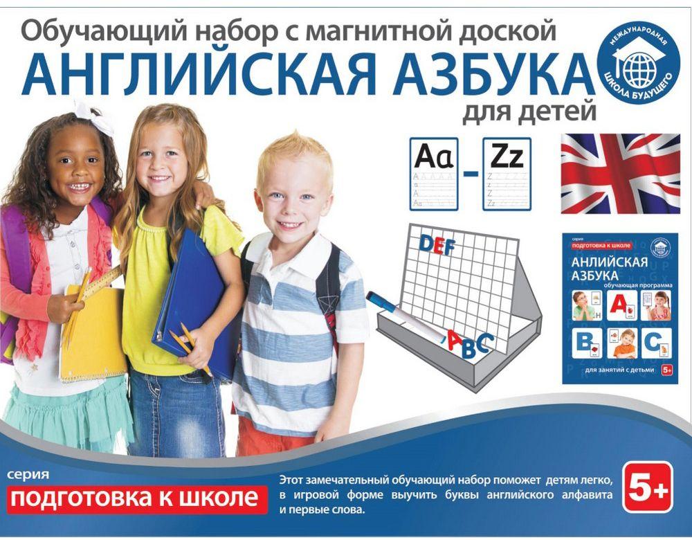 Школа будущего Обучающий набор Английская азбука80107Обучающий набор «АНГЛИЙСКАЯ АЗБУКА для детей» позволит привить ребенку интерес к изучению английского языка. Программа обучения поможет ребенку постепенно ознакомиться с основами иностранного языка, буквами, звуками и алфавитом. Благодаря увлекательным играм, которые помогут применить новые знания на практике, процесс обучения станет очень интересным. В комплект входят: 1 магнитная доска для занятий, 26 магнитных букв, 27 обучающих карточек, 2 маркера «пиши-стирай», обучающая программа (книжка для родителей).