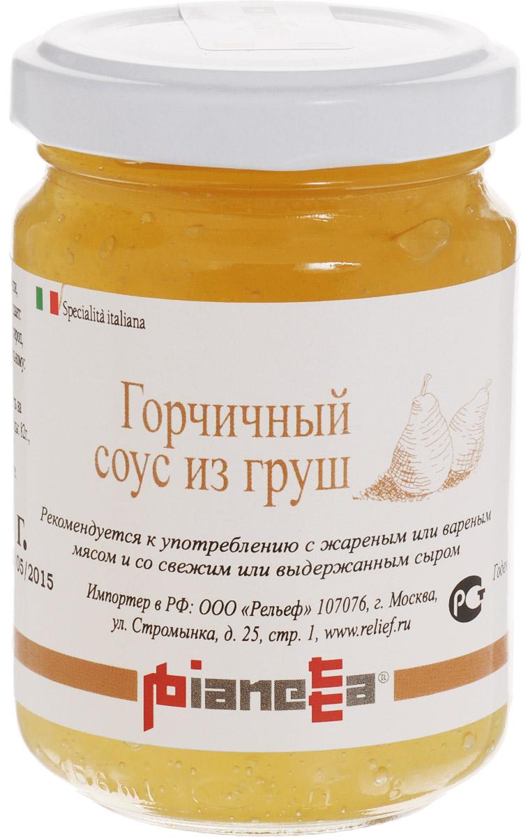 Pianetta горчичный соус из груш, 200 г111003Горчичный соус из груш Pianetta - классика итальянской кухни. Рекомендуется к употреблению с жареным или вареным мясом и со свежим выдержанным сыром. Уважаемые клиенты! Обращаем ваше внимание, что полный перечень состава продукта представлен на дополнительном изображении.