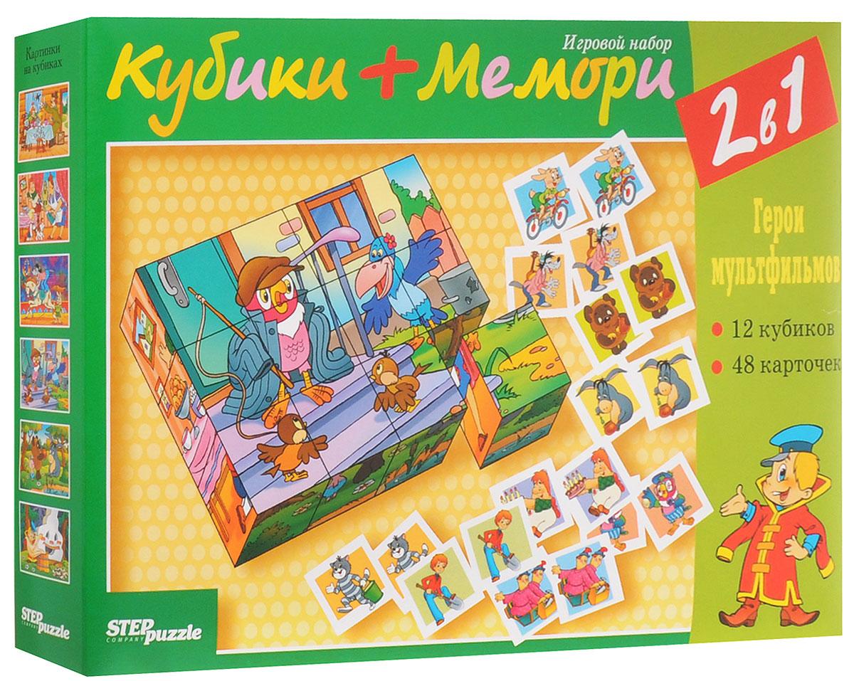 Step Puzzle Кубики+мемори Герои мультфильмов87321С помощью кубиков Step Puzzle  Герои мультфильмов ребенок сможет собрать целых шесть красочных картинок с любимыми героями. Наборы из 12 кубиков - для тех, кто освоил навык сборки картинки из 9 кубиков. Также в набор с кубиками входит игра мемори. Игра с таким набором развивает зрительное восприятие, наблюдательность, мелкую моторику рук и произвольные движения. Ребенок научится складывать целостный образ из частей, определять недостающие детали изображения. Это прекрасный комплект для развлечения и времяпрепровождения с пользой для вашего ребенка.
