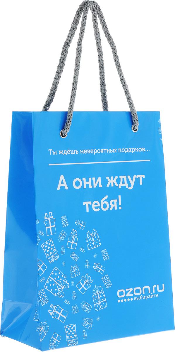 Пакет подарочный OZON.ru Ты ждешь невероятных подарков... А они ждут тебя!, 15 х 21 х 7 смУФ-00000930Пакет подарочный OZON.ru Ты ждешь невероятных подарков... А они ждут тебя!, изготовленный из ламинированной бумаги, станет незаменимым дополнением к выбранному подарку. Дно изделия укреплено плотным картоном, который позволяет сохранить форму пакета и исключает возможность деформации дна под тяжестью подарка. Для удобной переноски предусмотрены два шнурка. Подарок, преподнесенный в оригинальной упаковке, всегда будет самым эффектным и запоминающимся. Окружите близких людей вниманием и заботой, вручив презент в нарядном, праздничном оформлении.