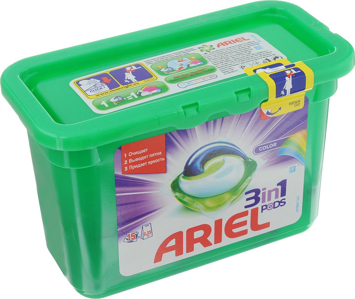 Гель в капсулах Ariel Pods 3 в 1 Color, 15 штAG-81519867Гель в капсулах Ariel Pods 3 в 1 Color очищает, выводит пятна, придает яркость. Это первое средство для стирки с тремя раздельными компонентами, которые работают вместе. Благодаря специальной быстрорастворимой пленке компоненты находятся в отдельных секциях капсулы, что предотвращает их смешивание до начала стирки. Капсулы предназначены для использования в стиральных машинах любого типа. Товар сертифицирован.