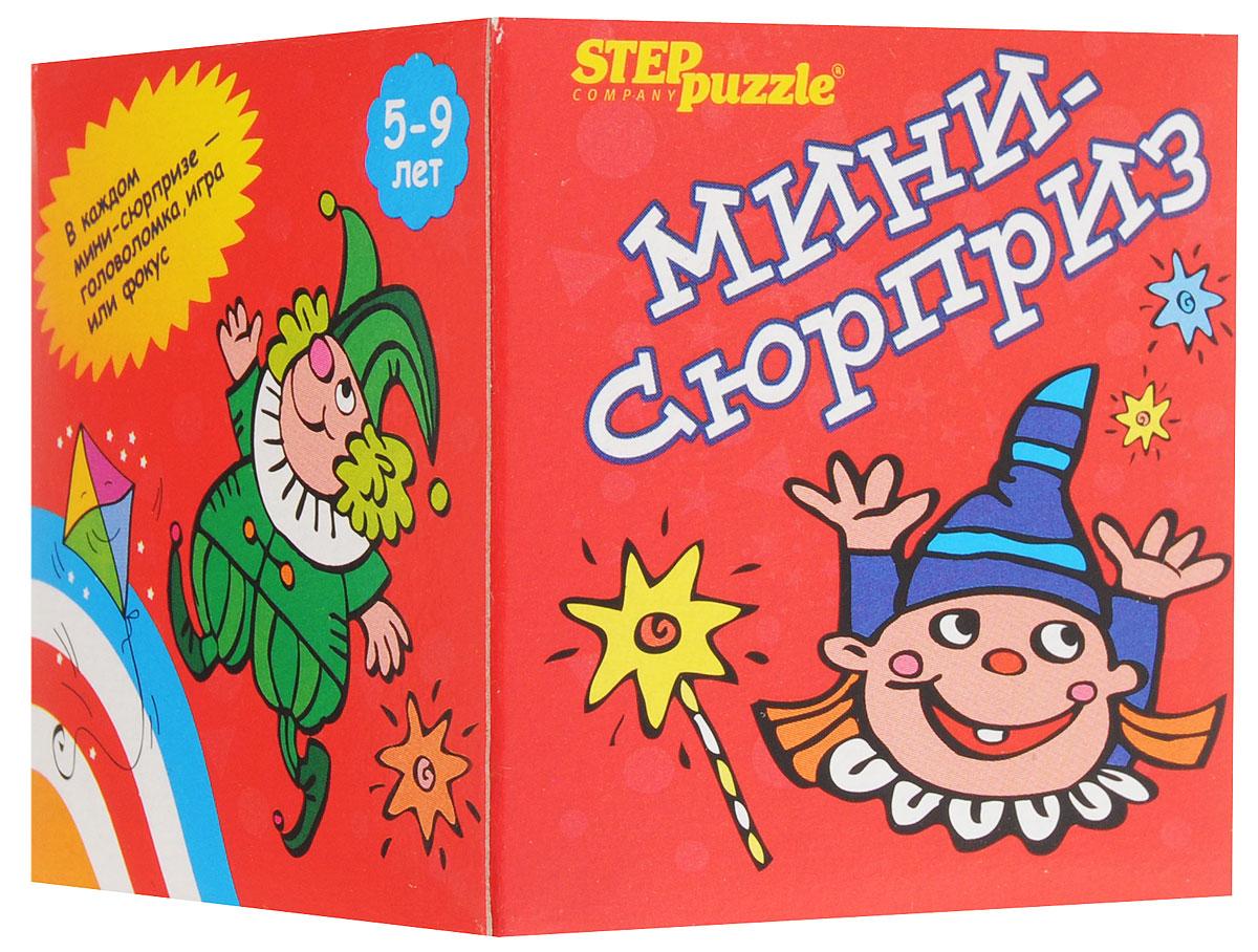 Step Puzzle Настольная игра Мини-сюрприз цвет красный76098Игра Step Puzzle Мини-сюрприз представляет собой миниатюрные настольные игры, фокусы, головоломки. В каждом шоу-боксе все игры разные. Ваш выбор - это сюрприз. Содержимое коробки не зависит от ее цвета. Предназначена для детей от 5 до 9 лет.