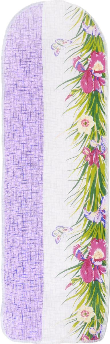 Чехол для гладильной доски Eva, цвет: фиолетовый, белый, зеленый, 120 х 38 смЕ13*_ирисы, фиолетовыйЧехол для гладильной доски Eva выполнен из хлопчатобумажной ткани, с поролоновой подкладкой. Чехол предназначен для защиты или замены изношенного покрытия гладильной доски. Благодаря удобной системе фиксации легко крепится. Этот качественный чехол обеспечит вам легкое глажение. Размер чехла: 120 x 38 см. Максимальный размер доски: 112 x 32 см.