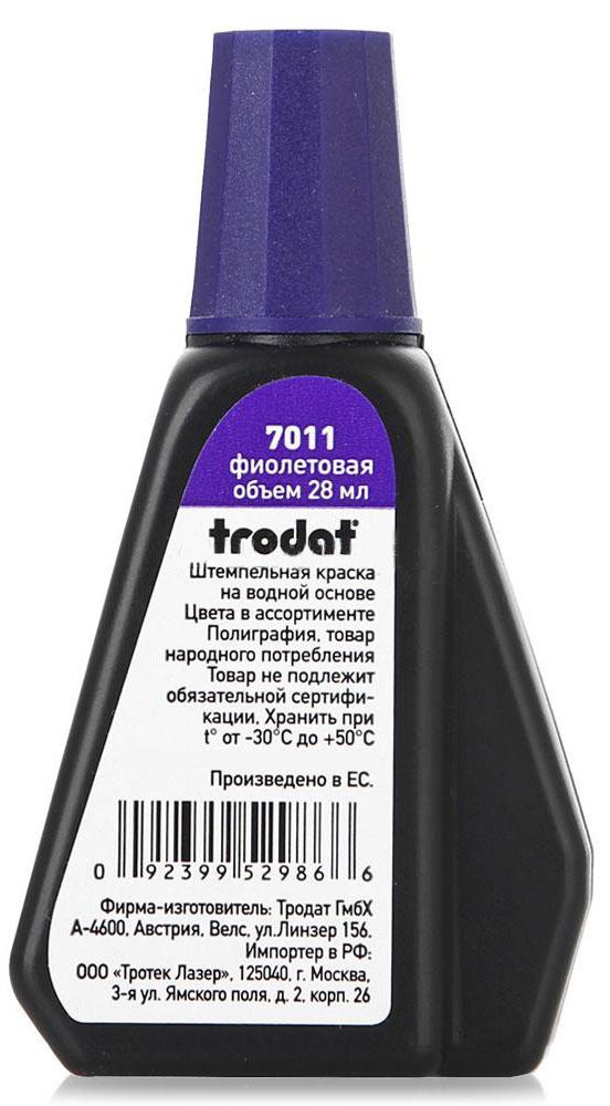 Trodat Штемпельная краска цвет фиолетовый 28 мл7011фШтемпельная краска Trodat на водной основе разработана специально в соответствии с требованиями современного штемпельного рынка и имеет такие характеристики, как резкость контуров и пригодность для проставления на документах. Цвет-фиолетовый.