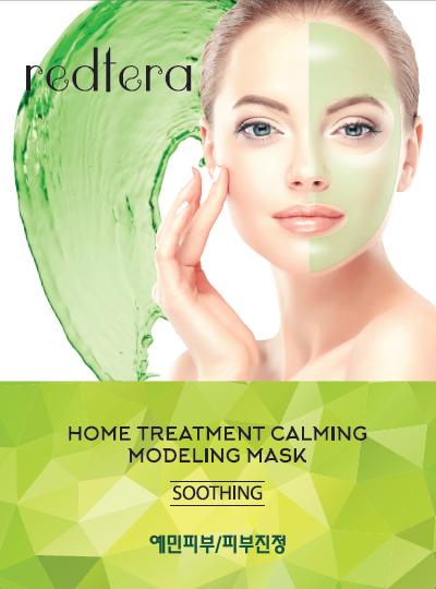 Redtera Home Успокаивающая Моделирующая маска сорбет для лица Treatment Calming Modeling Mask (Набор включает 3 комплекта масок, шпатели, миску) Набор: гель 3 шт по 50г, порошок-активатор 3 шт по 5г, шпатель 3 шт, миска 1 шт44030Успокаивающий эффект / Легкое охлаждение и тонизация / Увлажнение Интенсивно ухаживает, оказывает успокаивающее действие для чувствительной кожи, освежает и тонизирует. Обеспечивает моментальный и пролонгированный эффекты, направленные на поддержание красоты и молодости кожи. Мульти-формула включает экстракты листьев алоэ, солодки, протеины пшеницы, гиалуроновую кислоту, коллаген и другие натуральные компоненты.