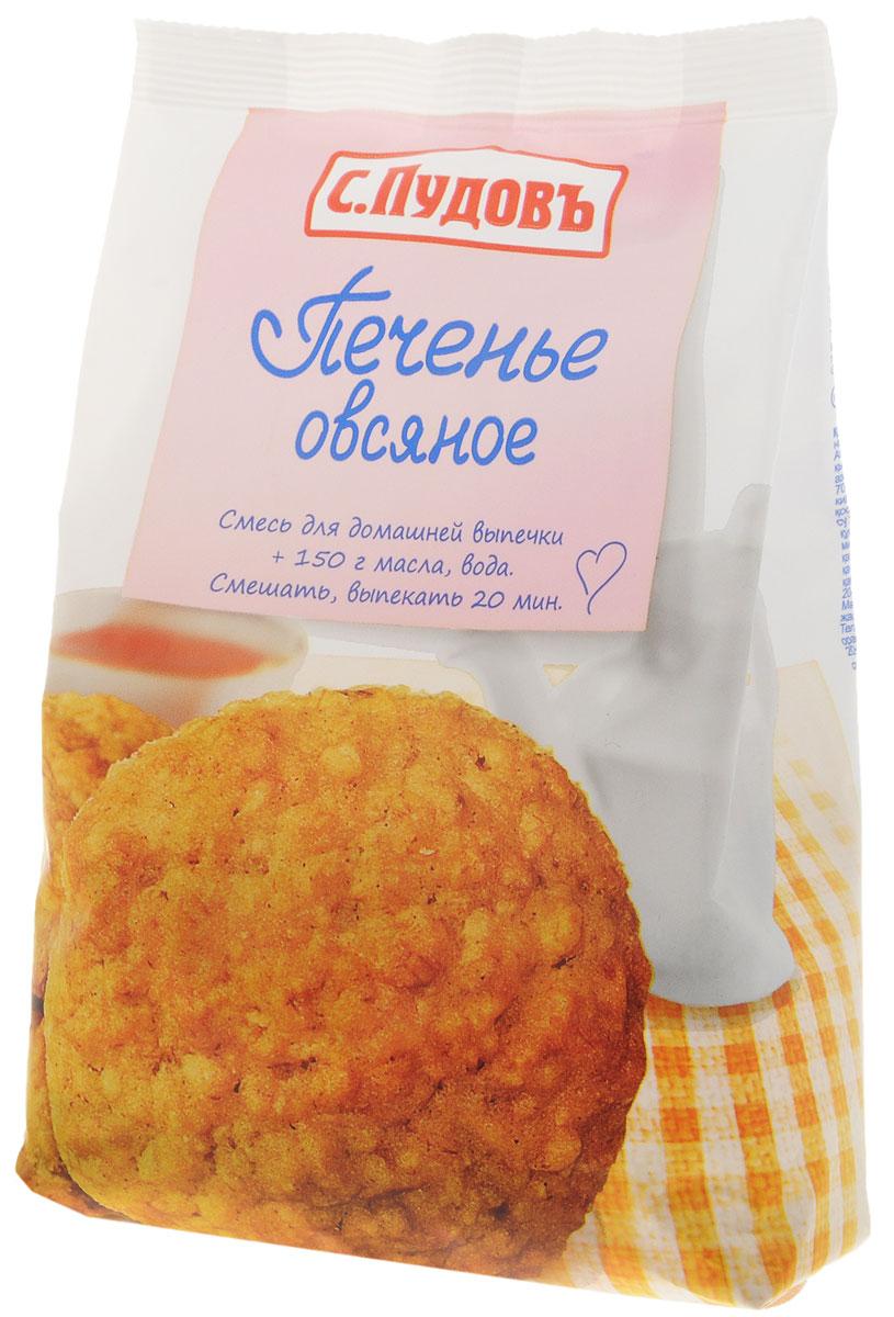 Пудовъ печенье овсяное, 400 г