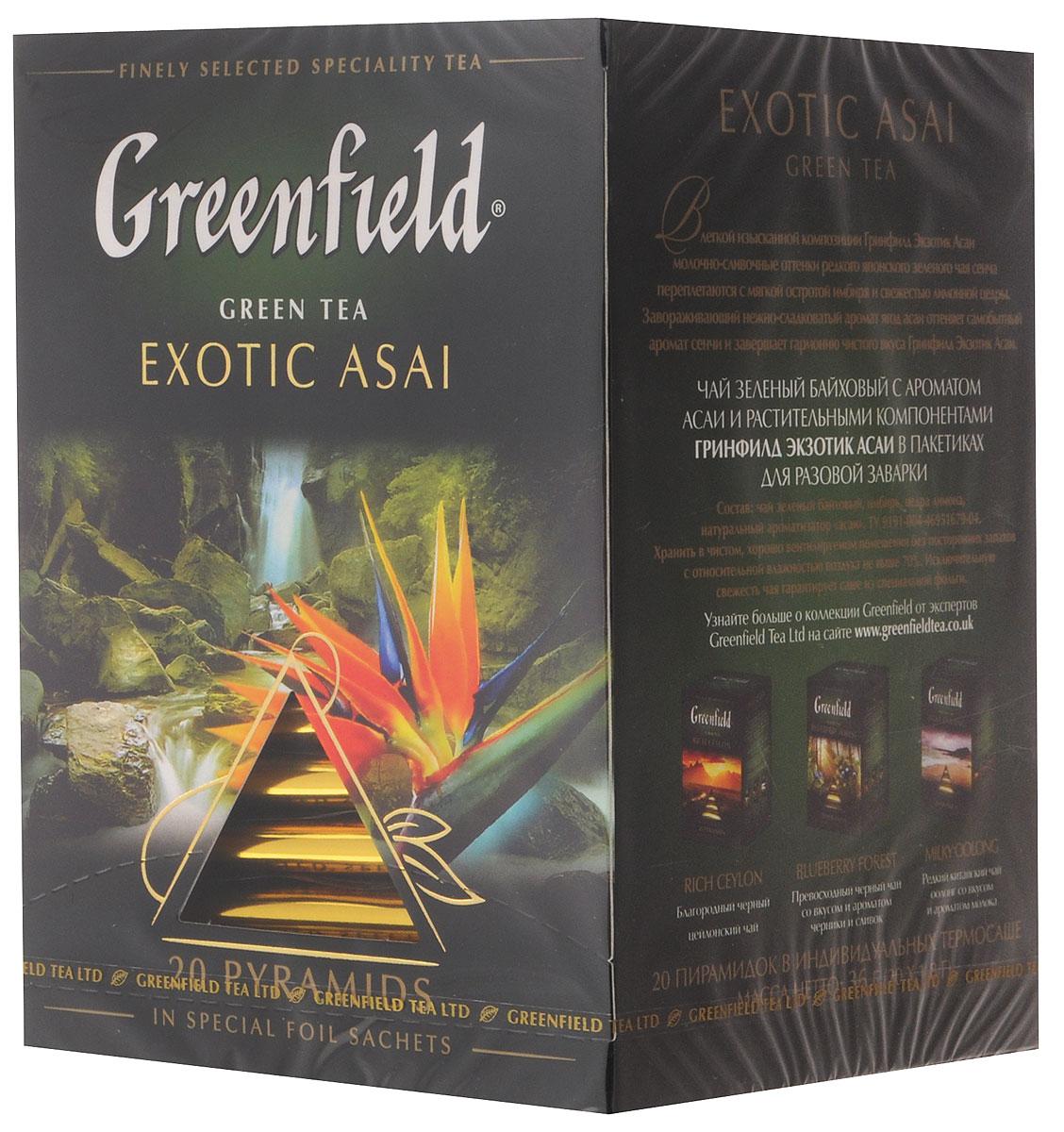 Greenfield Exotic Asai зеленый чай в пирамидках, 20 шт1023-08В легкой изысканной композиции Гринфилд Экзотик Асаи молочно-сливочные оттенки редкого японского зеленого чая сенча переплетаются с мягкой остротой имбиря и свежестью лимонной цедры. Завораживающий нежно-сладковатый аромат ягод асаи оттеняет самобытный аромат сенчи и завершает гармонию чистого вкуса Гринфилд Экзотик Асаи. Уважаемые клиенты! Обращаем ваше внимание, что полный перечень состава продукта представлен на дополнительном изображении.