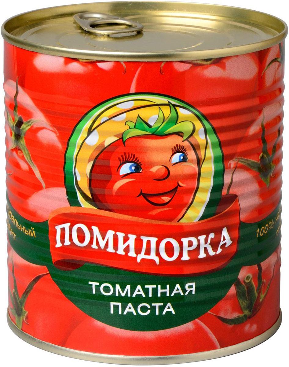Помидорка Томатная паста, 770 г473Томатная паста Помидорка - гармоничный продукт с оригинальным свежим вкусом, насыщенным цветом и ароматом. В ней отсутствуют искусственные пищевые добавки - это полностью натуральный продукт. Томатная паста Помидорка очень густая (содержит более 25-28% сухих веществ) и приготовлена только из помидоров.