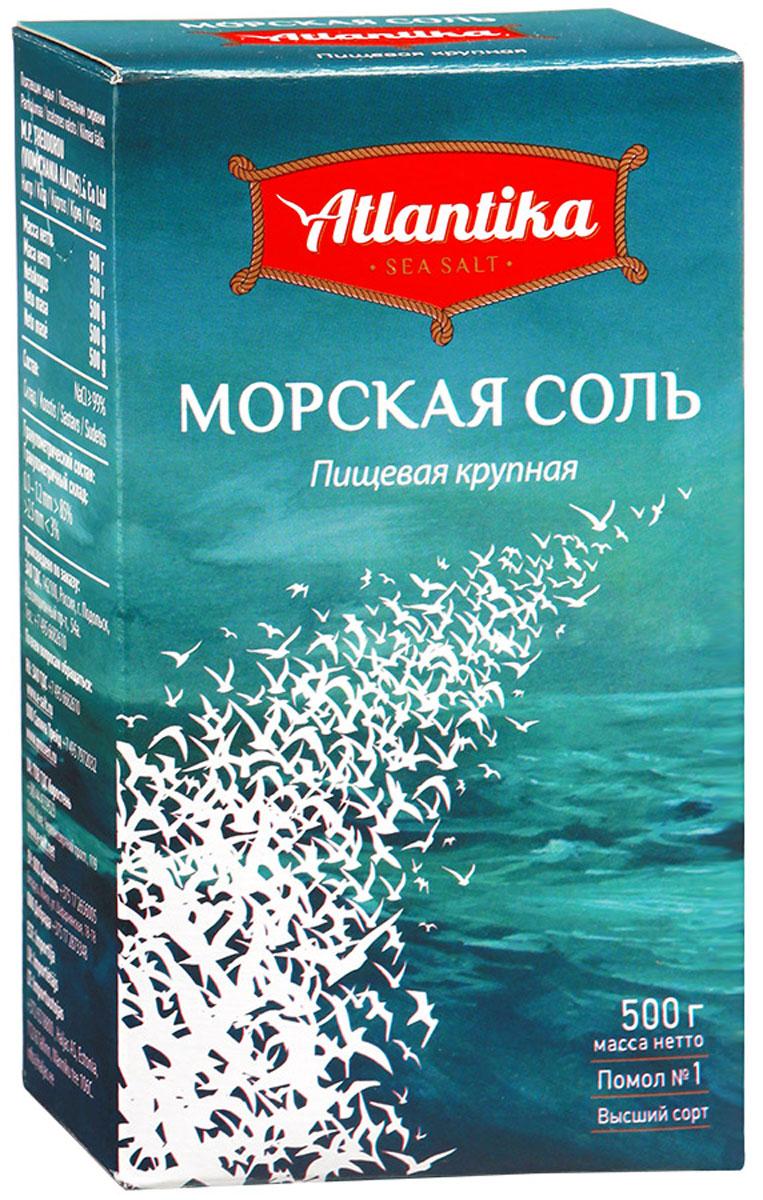 Atlantika соль морская пищевая крупная, 500 г