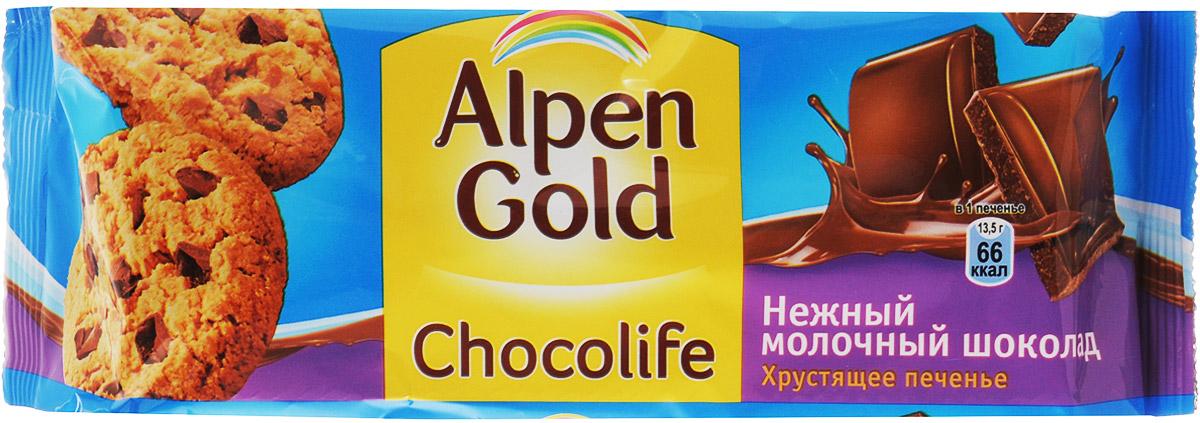 Alpen Gold Chocolife печенье с молочным шоколадом, 135 г652944, 323396Хрустящее ароматное печенье Alpen Gold с тающими во рту кусочками настоящего молочного шоколада - восхитительное сочетание текстур, которое открывает мир богатых вкусовых ощущений и. самое главное, заряжает вас оптимизмом! Уважаемые клиенты! Обращаем ваше внимание, что полный перечень состава продукта представлен на дополнительном изображении.