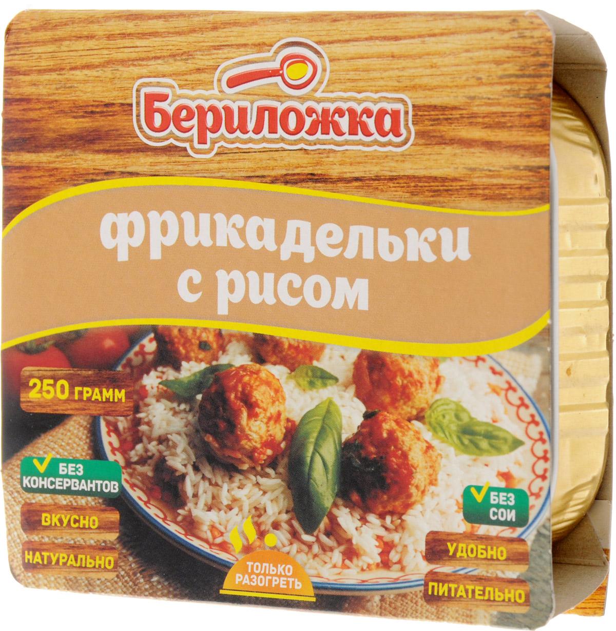 Бериложка фрикадельки с рисом, 250 г5795Фрикадельки с рисом Бериложка - стерилизованные мясорастительные консервы. Вкусно, натурально, удобно и питательно. Без консервантов, без сои. Продукт не содержит ГМО! Уважаемые клиенты! Обращаем ваше внимание, что полный перечень состава продукта представлен на дополнительном изображении.