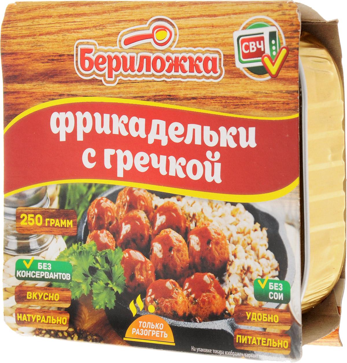Бериложка фрикадельки с гречкой, 250 г5361Фрикадельки с гречкой Бериложка - стерилизованные мясорастительные консервы. Вкусно, натурально, удобно и питательно. Без консервантов, без сои. Продукт не содержит ГМО! Уважаемые клиенты! Обращаем ваше внимание, что полный перечень состава продукта представлен на дополнительном изображении.