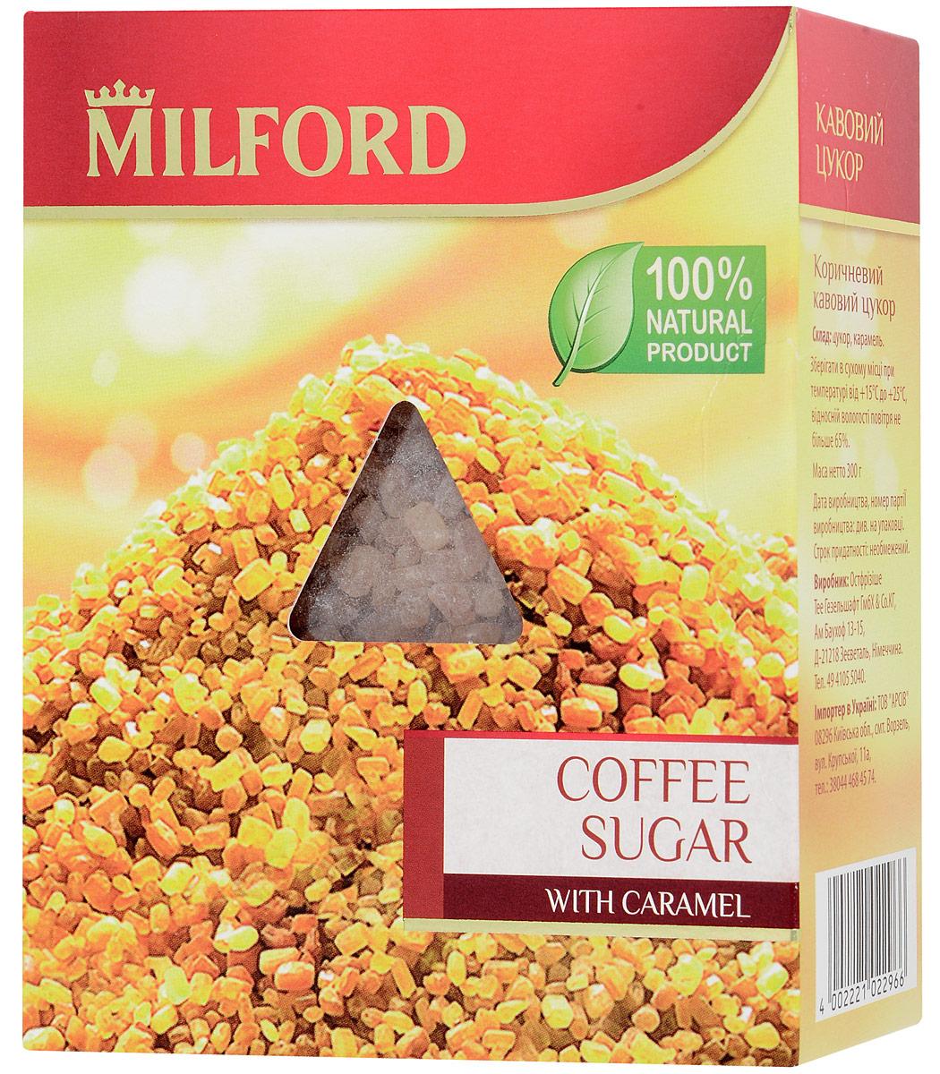 Milford кофейный сахар, 300 г бси070