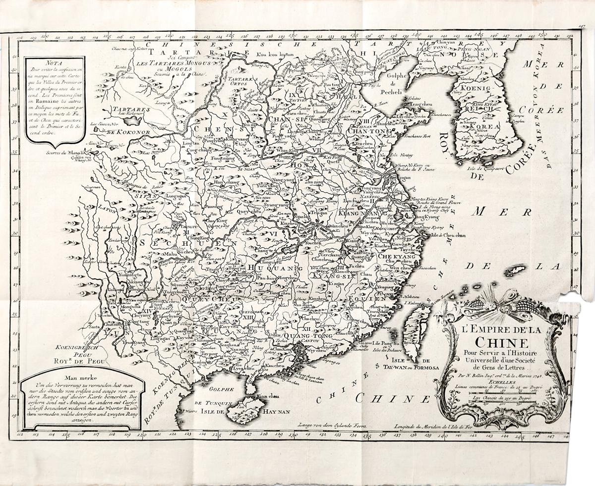Географическая карта Китайской империи. Гравюра. Франция, середина XVIII века