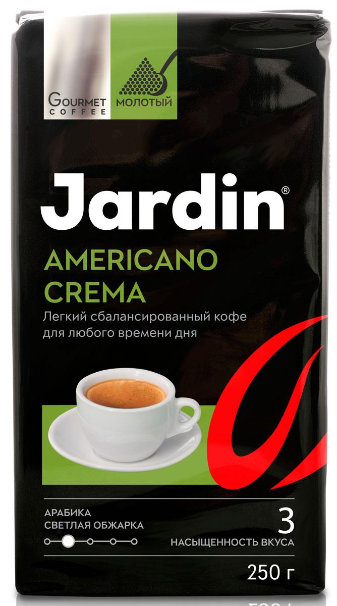 Кофе молотый жареный Jardin Americano Crema (Жардин Американо Крема) - сбалансированный кофе, с едва уловимой кислинкой, присущей благородным сортам арабики. Идеально подойдет для кофейных пауз в течении дня.