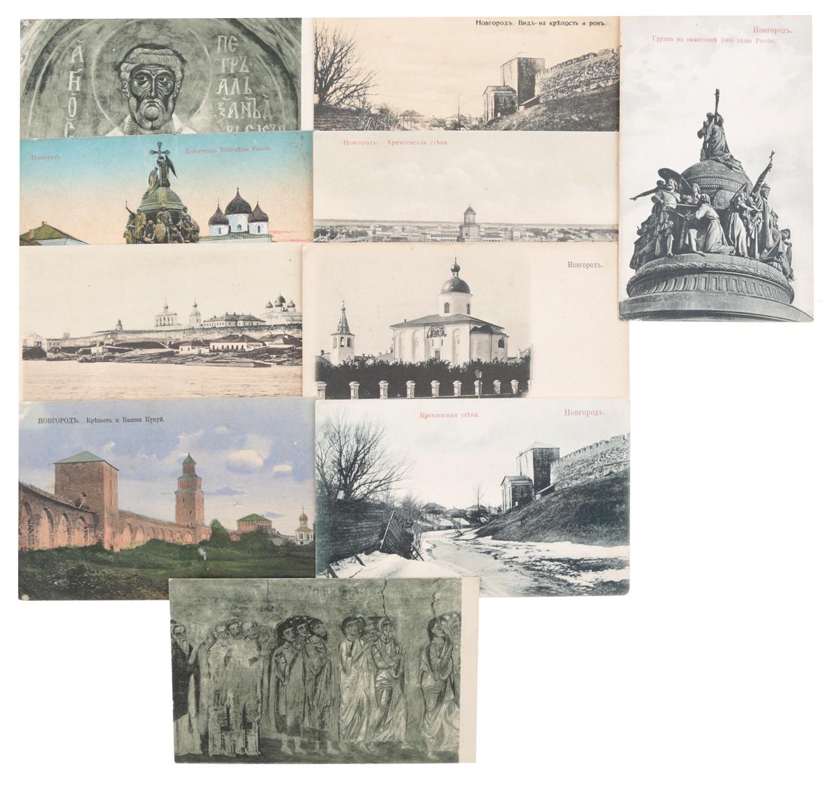 Великий Новгород. Комплект из 10 открыток