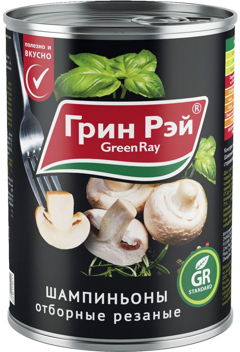Green Ray шампиньоны резаные, 425 мл625Грибы Green Ray богаты белками и минералами. После обработки в процессе соления или маринада полезные свойства практически не утрачиваются.