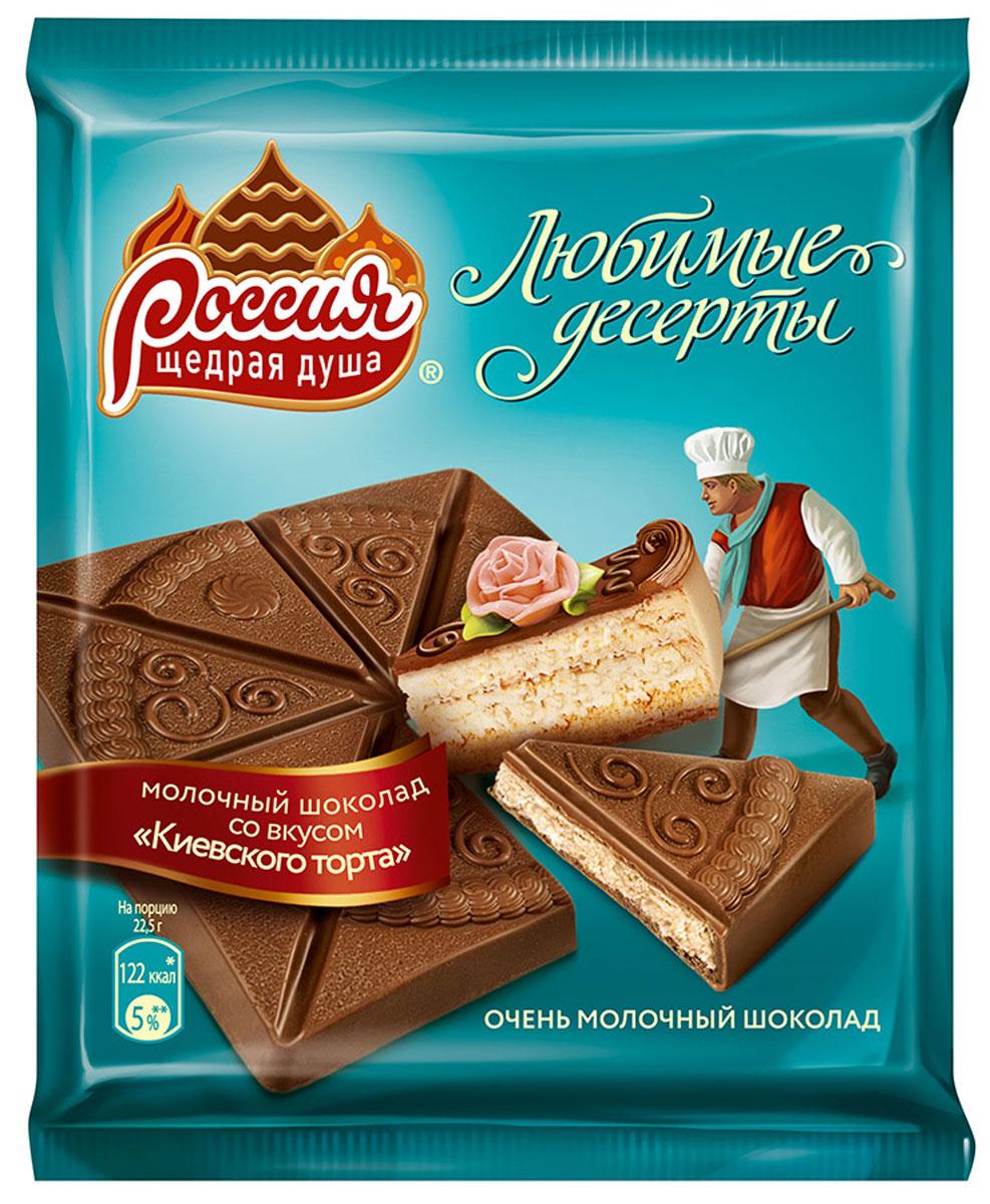 Россия-Щедрая душа!