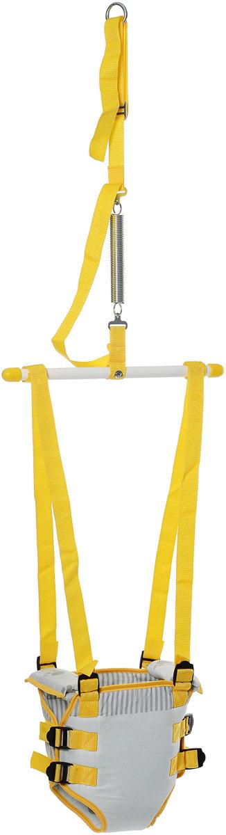 Фея Тренажер-прыгунки 2 в 1 цвет желтый серый5463п_желтый, серыйТренажер Фея Прыгунки 2 в 1 предназначен для развития опорно-двигательной системы и организации досуга ребенка в возрасте от 6 месяцев и весом до 36 кг и может использоваться в домашних условиях. Прыгунки - первый спортивный тренажер вашего малыша. Это приспособление на пружине, которое крепится в дверном проеме. Ребенок фиксируется в сиденье-штанишках и, отталкиваясь от пола, может прыгать или раскачиваться, как на качелях. Прыгунки подарят ребенку радость от активного движения и уверенного владения собственным телом. Научить малыша прыгать легко, ведь у детей есть врожденный рефлекс - отталкиваться ногами от опоры. Тренажер Фея Прыгунки 2 в 1 имеет пружинный амортизатор и крепится в одной точке.