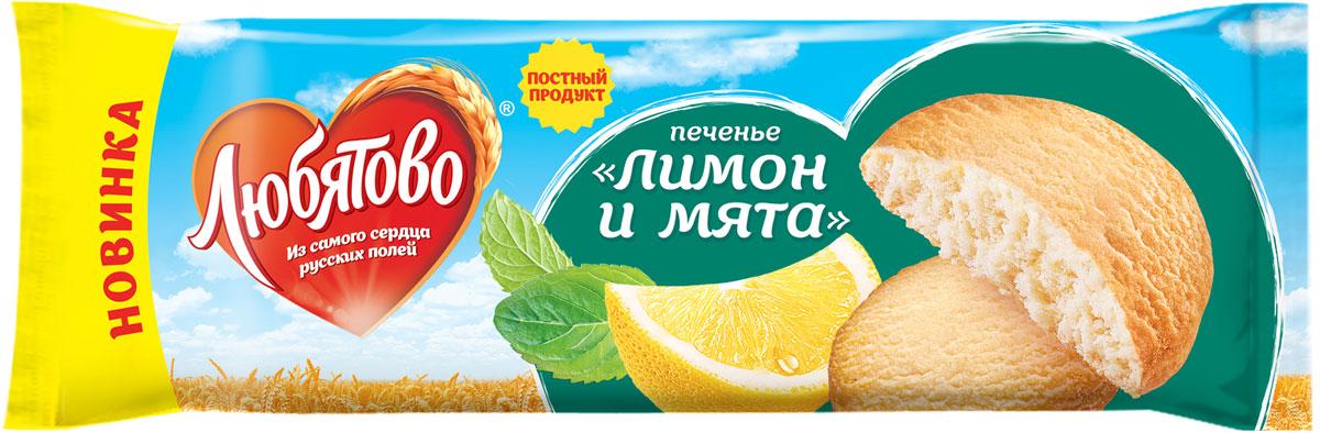 Любятово печенье сдобное Лимон и Мята, 200 г4610003252373