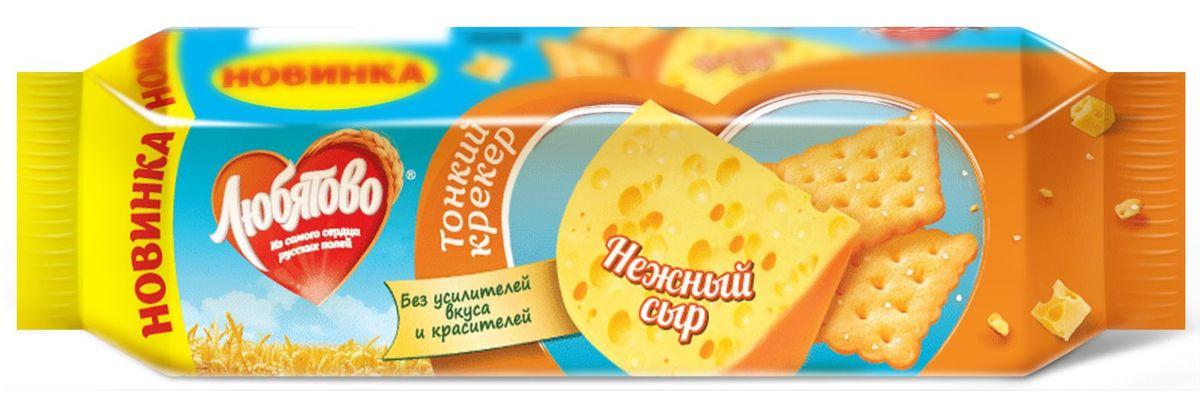 Любятово крекер Нежный сыр, 100 г4610003252519Тонкий крекер со вкусом сыра. Уникальное сочетание насыщенного яркого вкуса и тонкой текстуры.