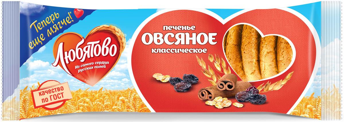 Любятово печенье овсяное классическое традиционное, 250 г4610003252595У нас в Любятово вкус взлетел на новую высоту, потому что мы готовим по улучшенному рецепту.