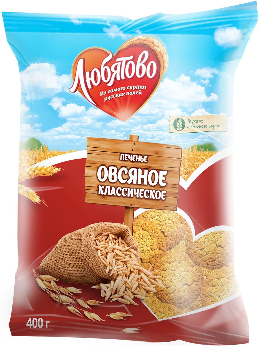 Любятово печенье овсяное классическое традиционное, 400 г4610003252601