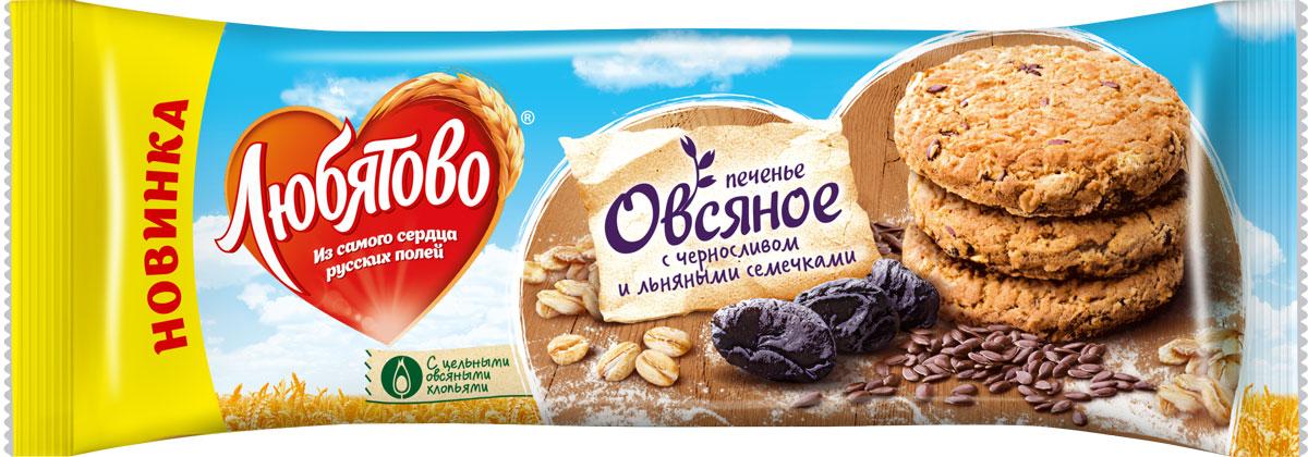 Любятово печенье овсяное с черносливом и льняными семечками, 200 г
