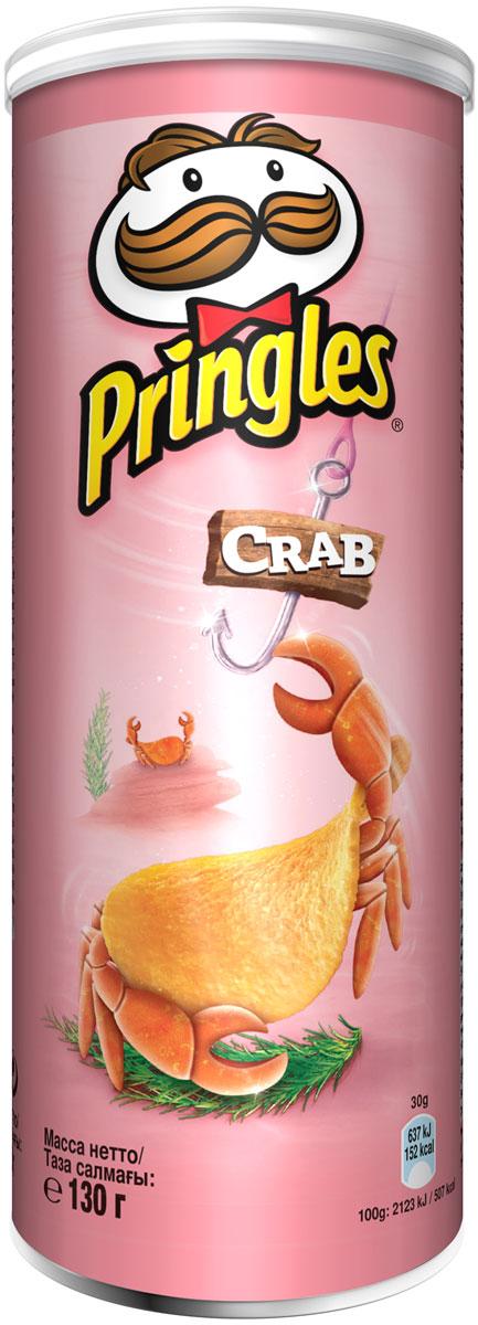 Pringles картофельные чипсы со вкусом краба, 130 г5053990127429Картофельные чипсы Pringles со вкусом краба подарят вам незабываемые впечатления.