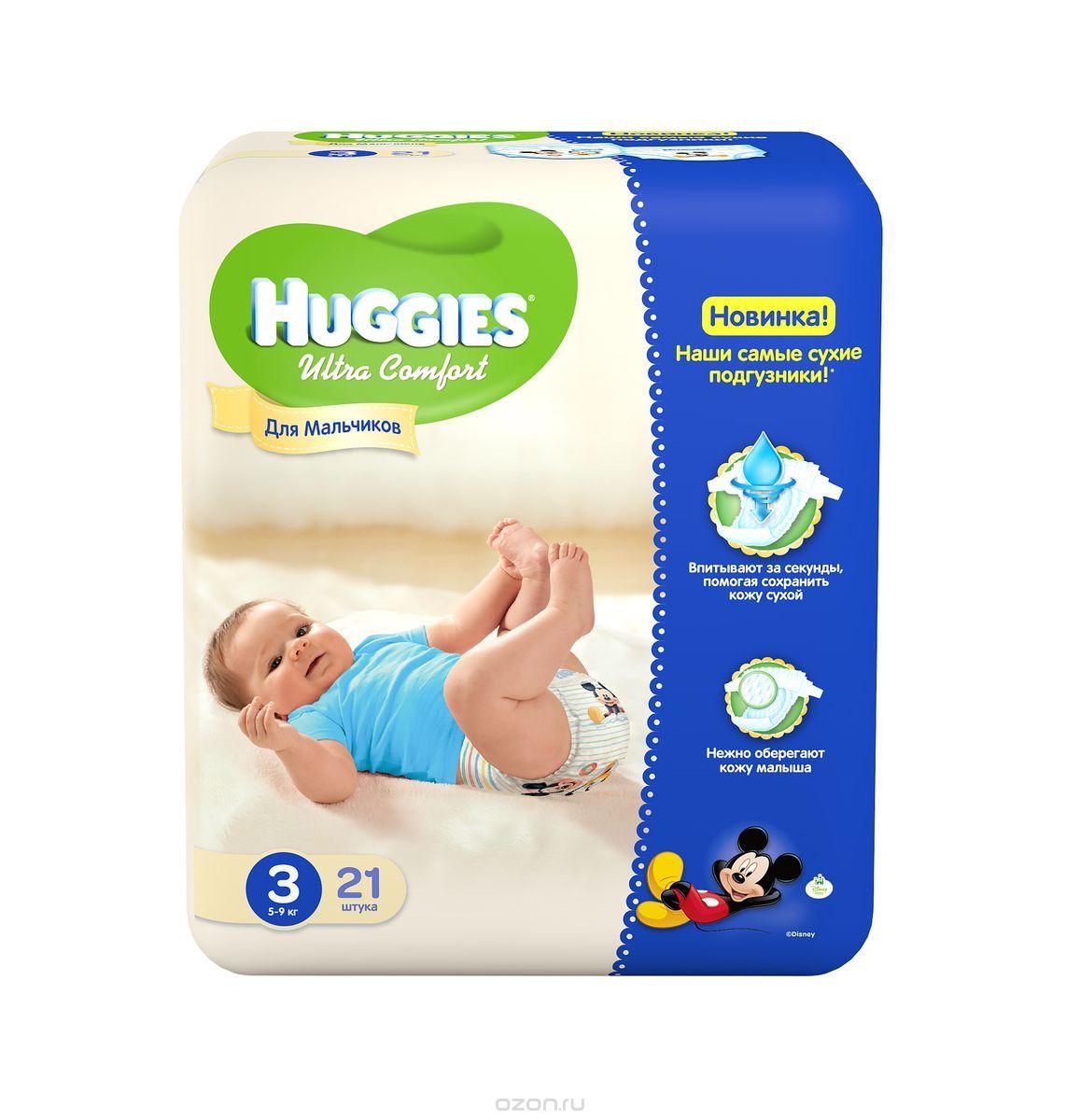 Huggies Подгузники для мальчиков Ultra Comfort 5-9 кг (размер 3) 21 шт9402311Подгузники №1 по комфорту. Подгузники Huggies Ultra Comfort созданы специально для мальчиков и для девочек - чтобы им было удобно и комфортно в любой ситуации. Преимущества: Уникально расположенные впитывающие каналы быстро распределяют жидкость для уменьшения набухания и провисания подгузника там, где необходимо мальчикам - ближе к животику. Уникальный впитывающий слой быстро впитывает и расположен там, где необходимо мальчикам. Яркие герои Disney - два замечательных дизайна Disney в каждой упаковке, где от размера к размеру Baby-Miсkey растет вместе с малышом. Анатомическая форма подгузника между ножками для лучшего ощущения комфорта. Эластичный поясок и эластичные застежки для комфортного прилегания.
