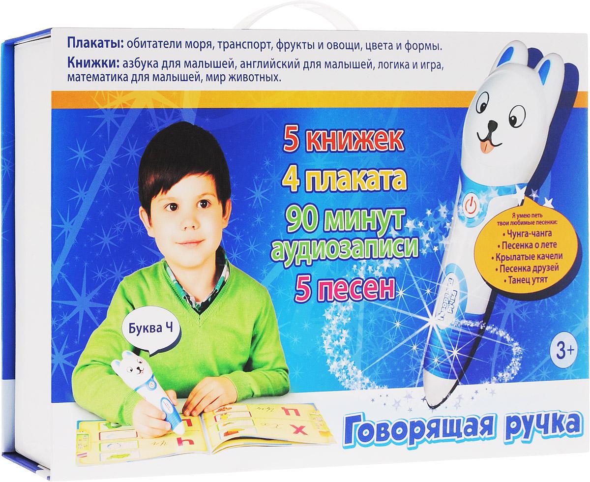 Genio Kids Обучающая игра Говорящая ручкаIE1001Обучающая игра Genio Kids Говорящая ручка поможет вашему ребенку в изучении алфавита. Ручка выполнена из прочного пластика бело- голубого цвета в виде зайки. Она может распознать любые изображения и графические символы. Принцип действия ее такой, малыш выбирает на странице книги заинтересовавший его объект и легко касается его рабочим концом ручки, находящееся внутри считывающее программное обеспечение распознает текст или изображение и воспроизводит соответствующую информацию. Также ручка может воспроизводить 5 известных песен из мультфильмов. В комплект с ручкой входит 5 книжек и 4 плаката. Для работы игрушки необходимы 2 батарейки типа ААA (не входят в комплект).