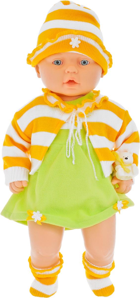 Весна Пупс Женечка цвет одежды салатовый желтый белыйВ1178_салатовый, желтый, белыйПупс Весна Женечка может стать настоящей подружкой для ребенка. Кукла очень похожа на настоящего ребенка, с милым личиком, детскими припухлостями, ее так и хочется взять на ручки и позаботиться о ней. Спокойное, приятное выражение лица способствует эмоциональному развитию ребенка. Женечка одета в платье, вязаную кофточку, шапочку и пинетки. На ручке у пупса привязана небольшая игрушка. Продуманная конструкция куклы позволяет ее сажать, укладывать спать, переодевать. Кукла подходит для сюжетных игр и разнообразных игровых действий ребенка.
