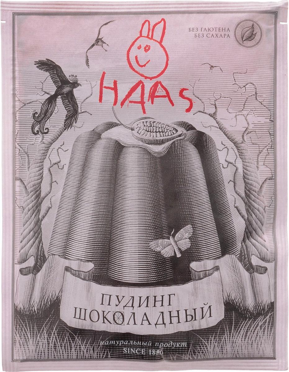 Haas Пудинг шоколадный, 40 г240074Пудинг - один из самых популярных европейских десертов. Шоколадный пудинг Haas - вкусный, легкий, питательный и быстрый в приготовлении. Уважаемые клиенты! Обращаем ваше внимание, что полный перечень состава продукта представлен на дополнительном изображении.