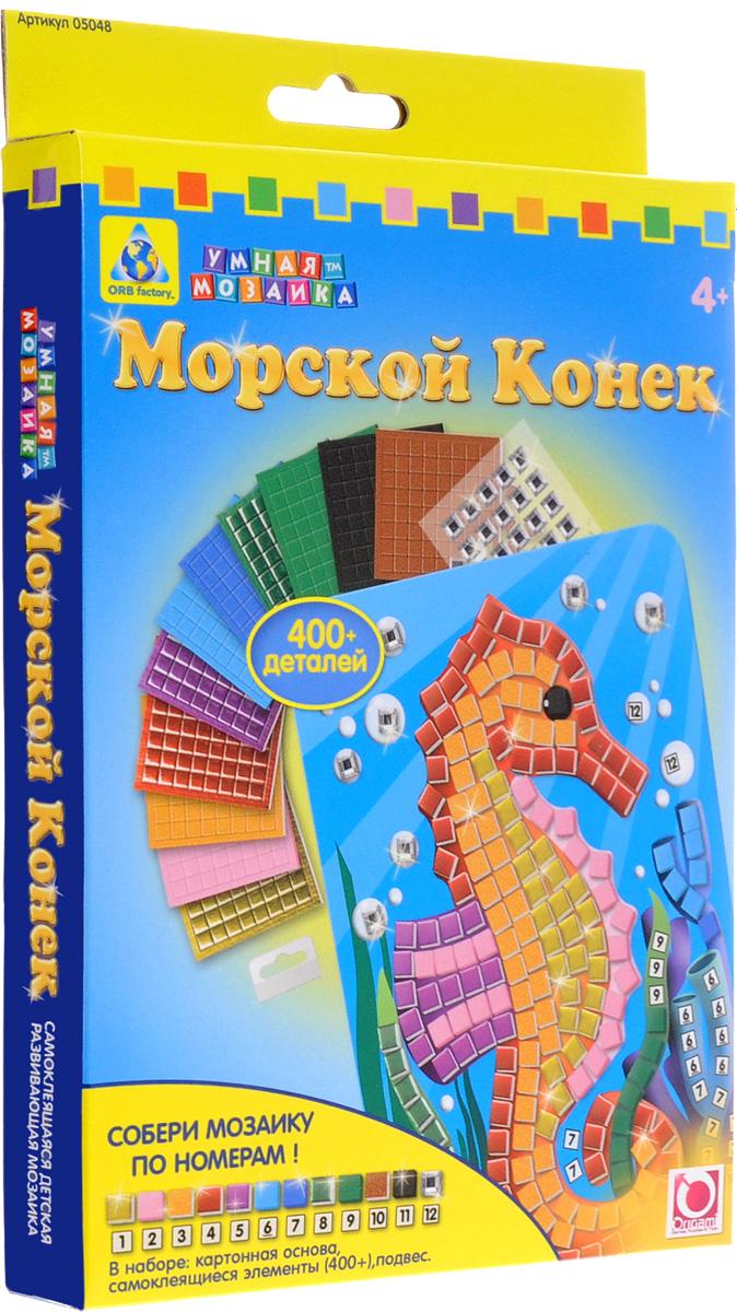 The Orb Factory Мозаика по номерам Морской Конек05048Мозаика по номерам The Orb Factory Морской Конек позволит вам и вашему ребенку без особого труда создать великолепную картину с изображением животного подводного мира. В набор входят картонная основа, подвес и более 400 самоклеящихся элементов. Мозаика позволит вашему ребенку окунуться в мир волшебства - разместите элементы мозаики по номерам, и конек засверкает, как настоящая драгоценность! Мозаика с самоклеящимися элементами отличается высоким качеством исполнения и красочным цветовым дизайном. На картонную основу уже нанесен рисунок. Процесс создания мозаики под силу даже ребенку - сначала нужно выбрать элементы мозаики по номеру и цвету, затем отделить их от общего блока и наклеить на подходящее по номеру и цвету место на рисунке. Данный набор прекрасно развивает моторику рук и пространственное мышление, а также воображение и внимательность. Готовую мозаику можно использовать для оформления детской комнаты, а также в качестве подарка на любой праздник. Благодаря...