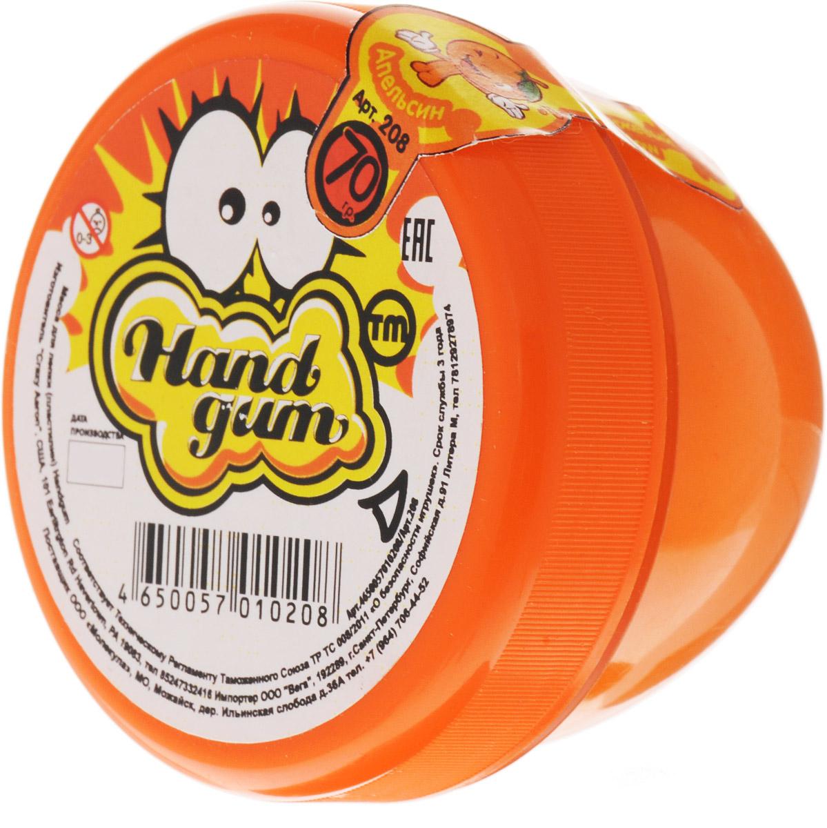Жвачка для рук ТМ HandGum, цвет: оранжевый, с запахом апельсина, 70 г10208Жвачка для рук Hand Gum оранжевого цвета с запахом апельсина подарит вам позитив и хорошие эмоции. Она радует глаз и дарит нежные тактильные ощущения, способствуя хорошему настроению. Жвачка для рук изготовлена из упругого, пластичного и приятного на ощупь материала, ее можно растягивать, как резину, а если сильно дернуть, то можно порвать. Из нее отлично получаются скульптуры, которые живут считанные минуты, постепенно превращаясь в лужи. Прилепите ее на дверную ручку - и он капнет, скатайте шарик и ударьте об пол - он подпрыгнет. Кубик, кстати, тоже подпрыгнет, но совсем не туда, куда ожидается. Уважаемые клиенты! Обращаем ваше внимание на цветовой ассортимент товара. Поставка осуществляется в зависимости от наличия на складе. Характеристики: Цвет: оранжевый. Вес: 35 г. Размер упаковки: 5,5 см х 6 см х 6 см.