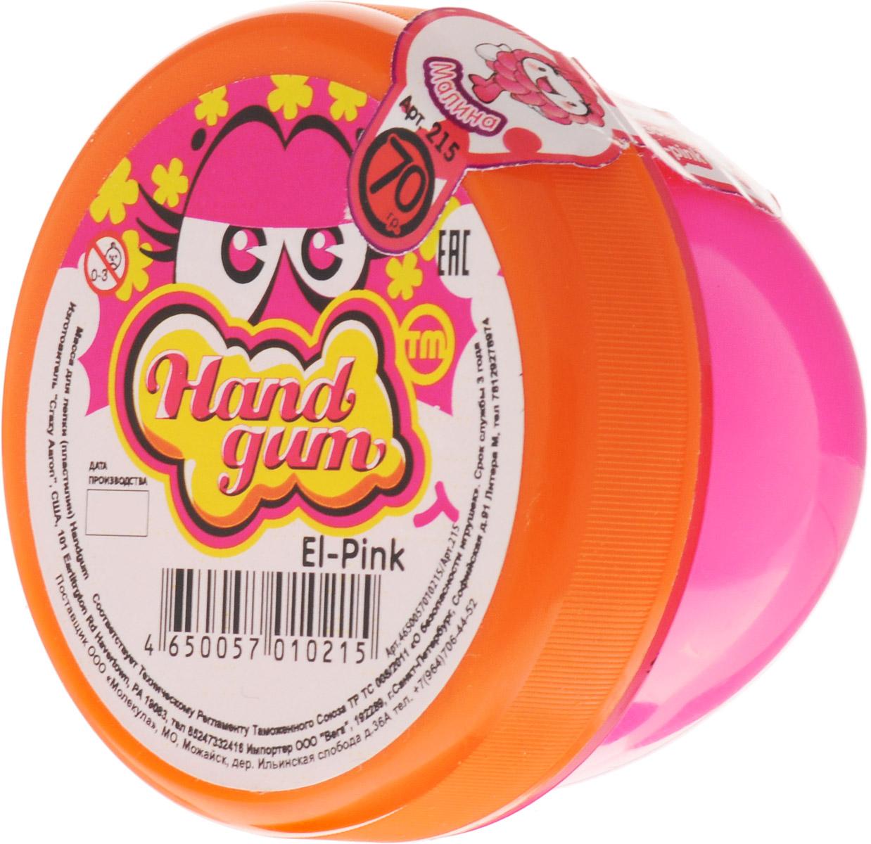 Жвачка для рук ТМ HandGum, цвет: розовый, с запахом малины, 70 г10215Жвачка для рук Hand Gum розового цвета с запахом малины подарит вам позитив и хорошие эмоции. Она радует глаз и дарит нежные тактильные ощущения, способствуя хорошему настроению. Жвачка для рук изготовлена из упругого, пластичного и приятного на ощупь материала, ее можно растягивать, как резину, а если сильно дернуть, то можно порвать. Из нее отлично получаются скульптуры, которые живут считанные минуты, постепенно превращаясь в лужи. Прилепите ее на дверную ручку - и он капнет, скатайте шарик и ударьте об пол - он подпрыгнет. Кубик, кстати, тоже подпрыгнет, но совсем не туда, куда ожидается. Характеристики: Цвет: розовый. Вес: 70 г. Размер упаковки: 5,5 см х 6 см х 6 см.