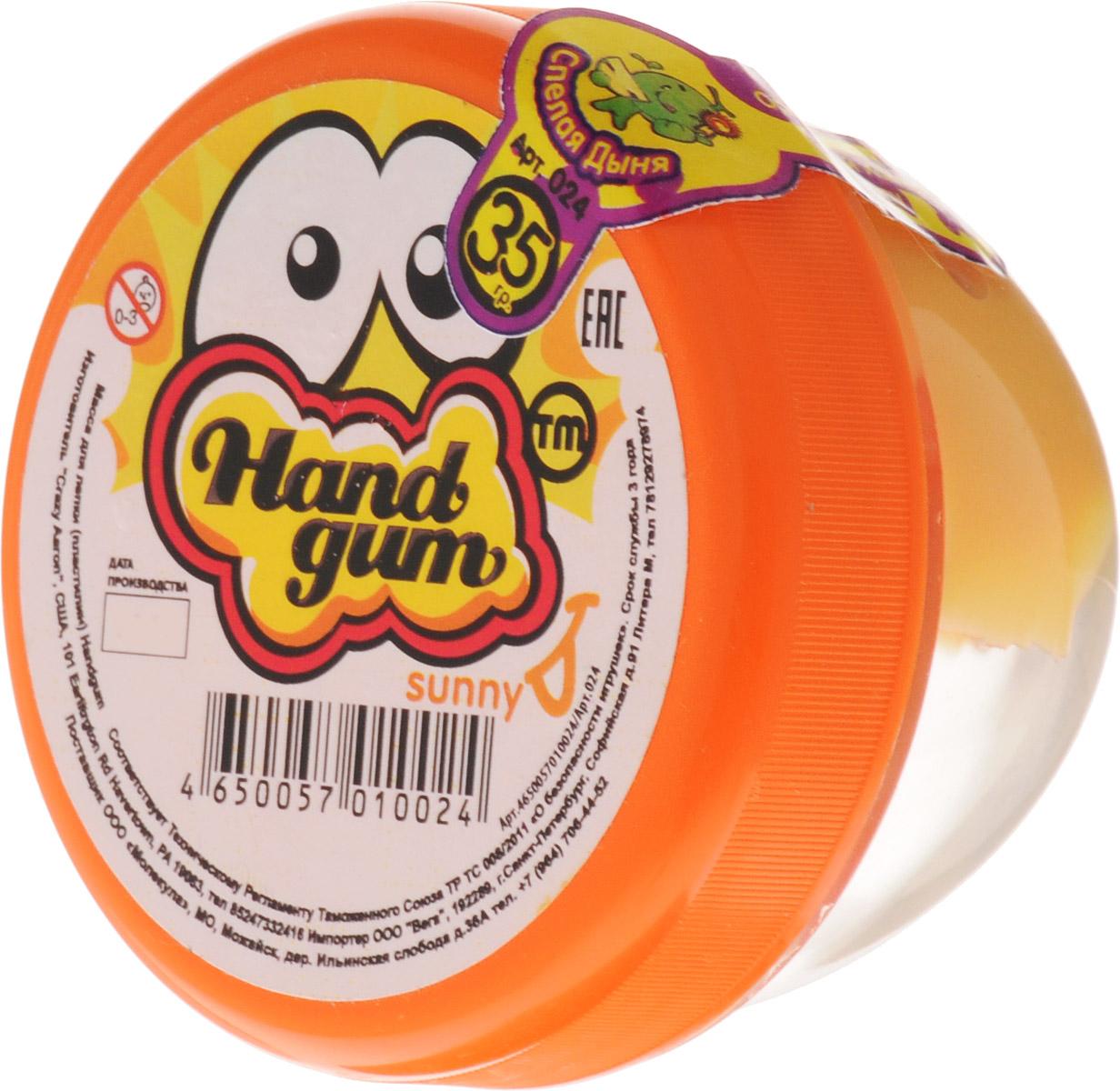 Жвачка для рук ТМ HandGum, цвет: оранжевый хамелеон, с запахом дыни, 35 г10024Жвачка для рук Hand Gum цвета оранжевый хамалеон с запахом дыни подарит вам позитив и хорошие эмоции. Она радует глаз и дарит нежные тактильные ощущения, способствуя хорошему настроению. Жвачка для рук изготовлена из упругого, пластичного и приятного на ощупь материала, ее можно растягивать, как резину, а если сильно дернуть, то можно порвать. Из нее отлично получаются скульптуры, которые живут считанные минуты, постепенно превращаясь в лужи. Прилепите ее на дверную ручку - и он капнет, скатайте шарик и ударьте об пол - он подпрыгнет. Кубик, кстати, тоже подпрыгнет, но совсем не туда, куда ожидается. Уважаемые клиенты! Обращаем ваше внимание на цветовой ассортимент товара. Поставка осуществляется в зависимости от наличия на складе. Характеристики: Цвет: оранжевый хамелеон. Вес: 35 г. Размер упаковки: 5,5 см х 6 см х 6 см.