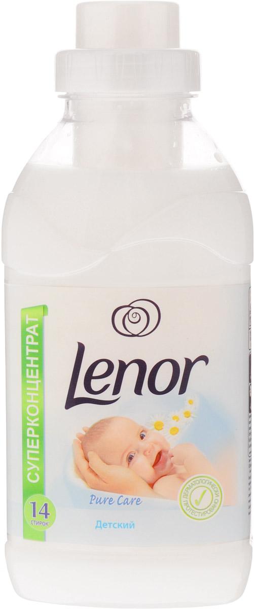 Кондиционер для белья Lenor для чувствительной и детской кожи, концентрированный, 500 млLR-81101592Кондиционер Lenor для детской и чувствительной кожи придает мягкость вещам, облегчает глажение, помогает сохранить форму одежды, защищает ткань от преждевременного изнашивания и сохраняет яркость цветов. Добавьте кондиционер во время последнего полоскания белья. Безопасность для кожи подтверждена дерматологами. Товар сертифицирован.