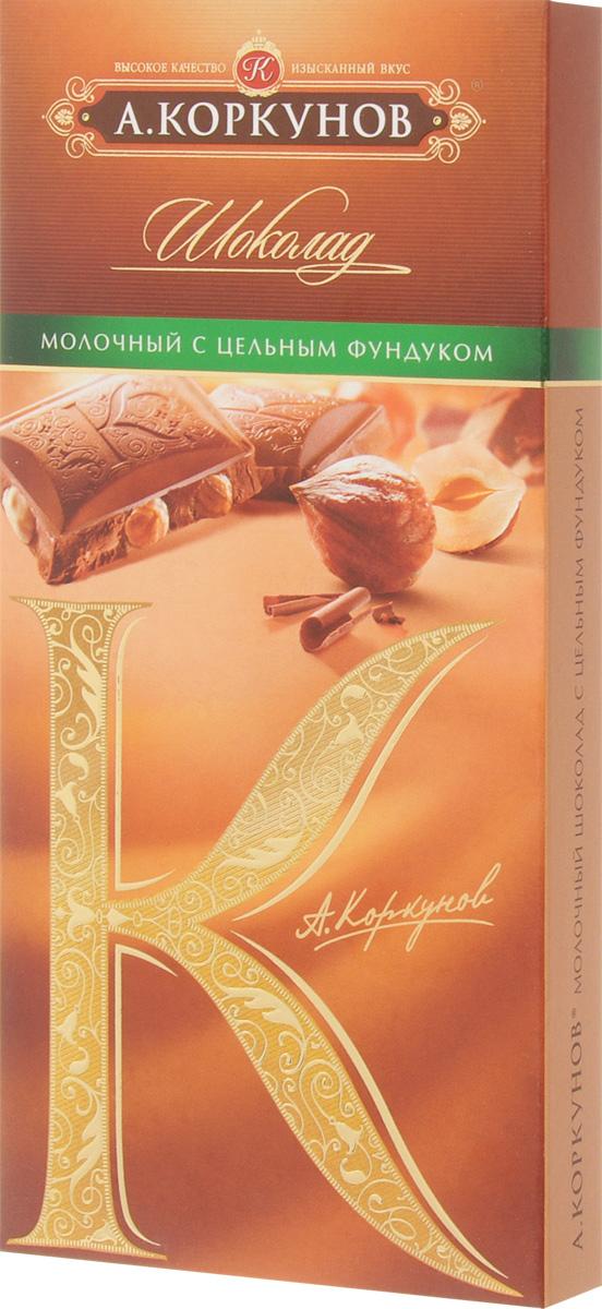 А.Коркунов Коркунов молочный шоколад с цельным фундуком, 90 г 79005029