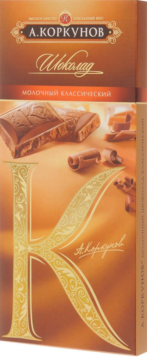 А.Коркунов Коркунов молочный шоколад, 90 г 79005028