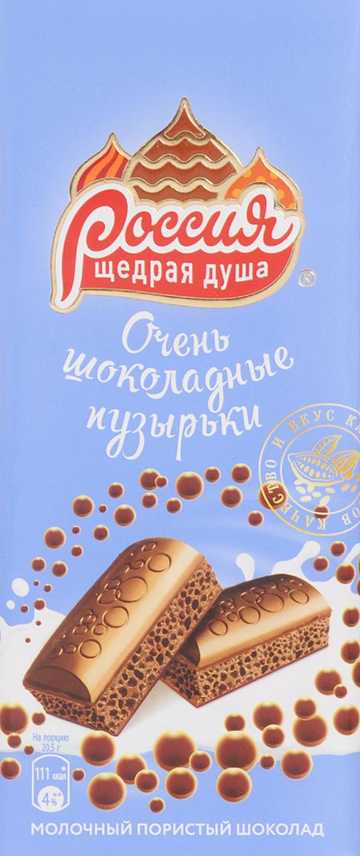 Россия-Щедрая душа! Очень шоколадные пузырьки молочный пористый шоколад, 82 г12281554Настоящее удовольствие для любителей сладкого - нежнейшие пузырьки пористого молочного шоколада с притягательным ароматом ванили в шоколаде Очень шоколадные пузырьки! Воздушный шоколад с легкими пузырьками, тающий и нежный, – чтобы ваше общение было таким же легким и ярким. Уважаемые клиенты! Обращаем ваше внимание, что полный перечень состава продукта представлен на дополнительном изображении. Упаковка может иметь несколько видов дизайна. Поставка осуществляется в зависимости от наличия на складе.