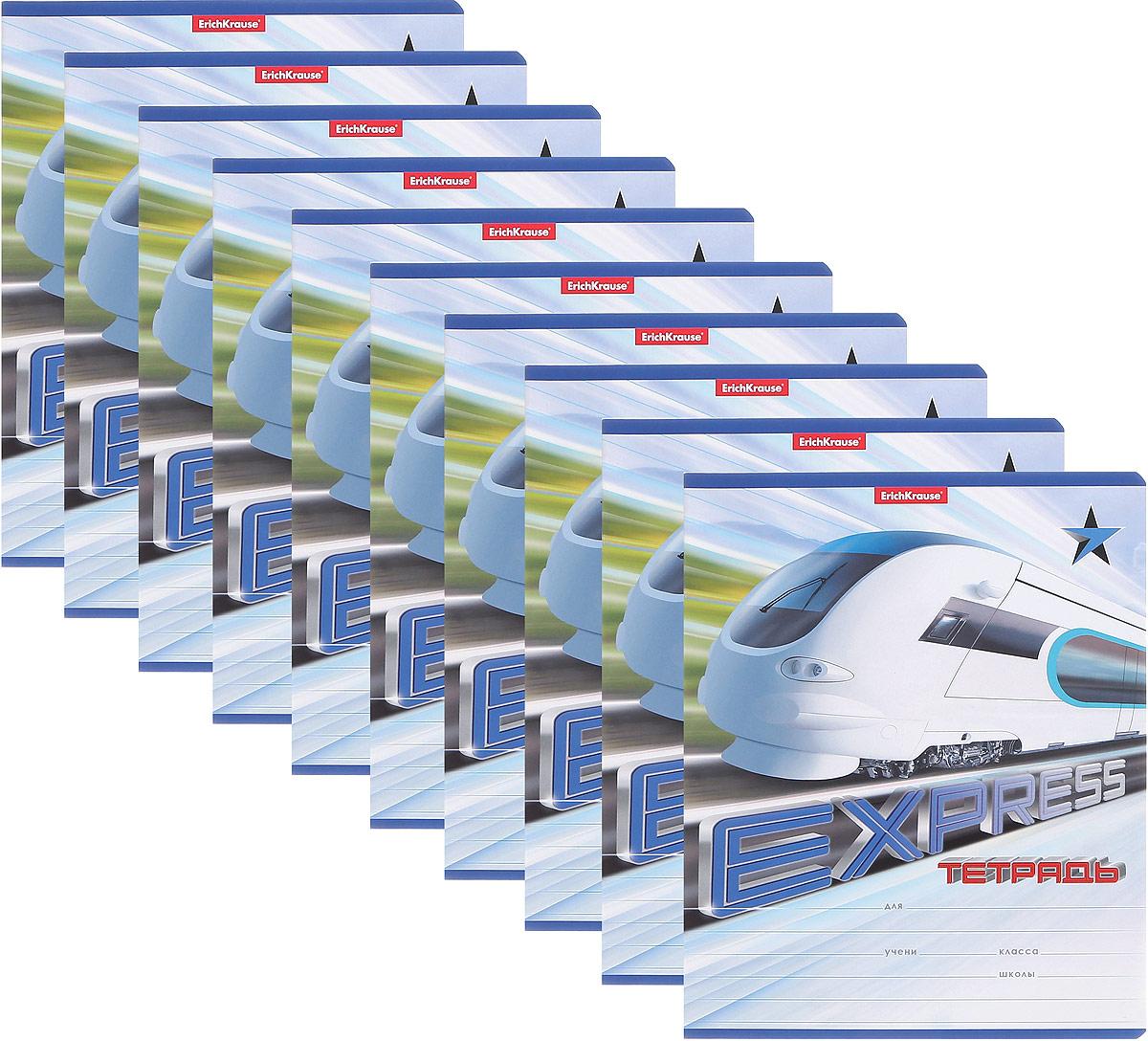 Erich Krause Набор тетрадей Express Train 18 листов в линейку 10 шт цвет голубой40110Тетрадь Erich Krause Express Train предназначена для школьников. Обложка тетради выполнена из тонкого гибкого картона с закругленными углами и оформлена динамичным изображением поезда. На задней стороне обложки представлено написание прописных букв русского и английского алфавитов. Внутренний блок тетрадей состоит из 18 листов белой бумаги, соединенных двумя металлическими скрепками. Стандартная разметка в линейку дополнена полями. В наборе 10 тетрадей.