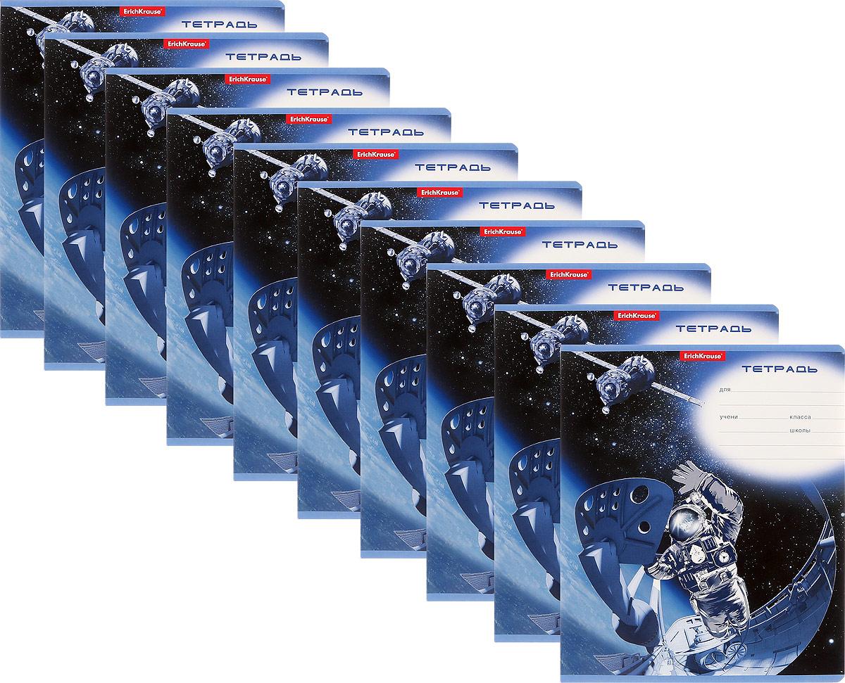 Erich Krause Набор тетрадей In Space 12 листов в линейку 10 шт39906Тетрадь Erich Krause In Space предназначена для школьников. Обложка тетради выполнена из тонкого гибкого картона с закругленными углами. На обратной стороне обложки представлено написание прописных букв русского и английского алфавитов. Внутренний блок каждой тетради состоит из 12 листов белой бумаги, соединенных двумя металлическими скрепками. Стандартная разметка в линейку дополнена полями. В наборе 10 тетрадей.