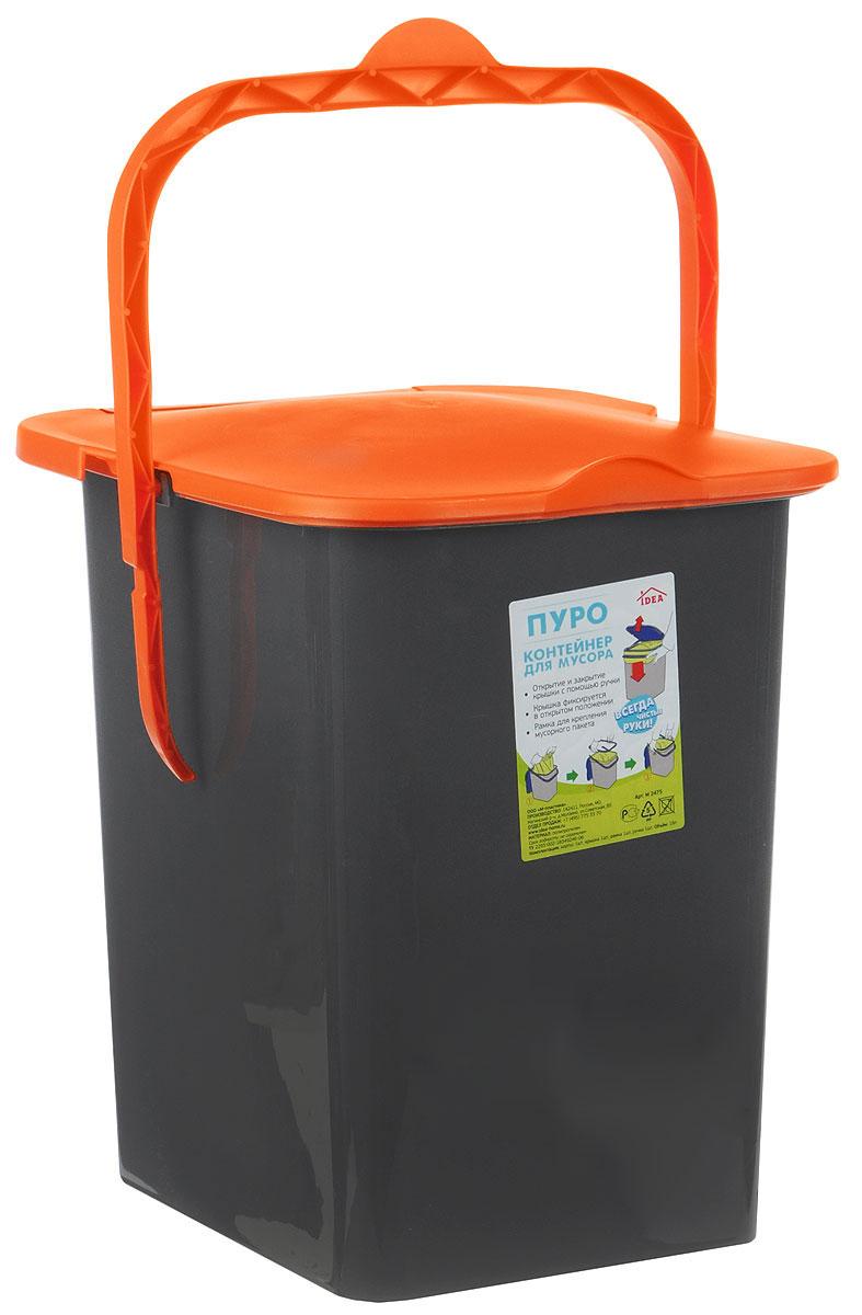 Контейнер для мусора Idea Пуро, цвет: оранжевый, темно-серый, 18 лМ 2475Контейнер для мусора Idea Пуро изготовлен из прочного полипропилена (пластика). Открытие и закрытие крышки производится при помощи ручки. Крышка фиксируется в открытом положении. Рамка для крепления мусорного пакета сохраняет ваши руки чистыми. Благодаря лаконичному дизайну такой контейнер идеально впишется в интерьер и дома, и офиса. Размер контейнера (с учетом крышки): 34 х 29 х 34 см.
